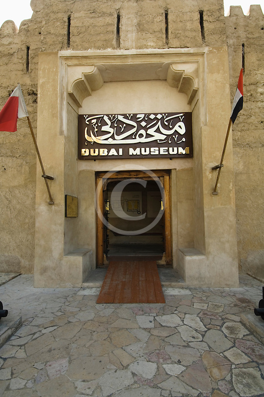 United Arab Emirates, Dubai, Dubai Museum entrance