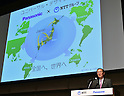 June 17, 2015, Tokyo, Japan - President Hiroo Unoura of NTT announces buisiness tie-up with Panasonic during a news conference in Tokyo on Wednesday, June 17, 2015. The two Japanese companies will join to develop next-generation information systems ahead of the 2020 Tokyo Olympics, including 3-D video distribution systems for broadcasting sports events. Panasonic's technologies for shooting and processing 3-D video will be combined with NTT's high-speed communications technologies. (Photo by Natsuki Sakai/AFLO) AYF -mis-