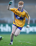 Shane Meehan of  Clare celebrates his goal late in the first half against Limerick during their Munster Minor football quarter final at  Cusack Park. Photograph by John Kelly.