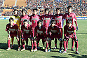 Shoshi team group line-up,.JANUARY 7, 2012 - Football / Soccer :.Shoshi team group shot (Top row - L to R) , , , , , , (Bottom row - L to R) , , ,  and  before the 90th All Japan High School Soccer Tournament semifinal match between Shoshi 1-6 Yokkaichi Chuo Kogyo at National Stadium in Tokyo, Japan. (Photo by Hiroyuki Sato/AFLO)