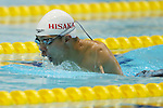 Tomotaro Nakamura,<br /> MARCH 6, 2016 - Swimming :<br /> Dispatch player selection meeting for Rio de Janeiro Paralympic<br /> Men's 100m Breaststroke SB7<br /> in Fuji city, Shizuoka, Japan.<br /> (Photo by Shingo Ito/AFLO SPORT)
