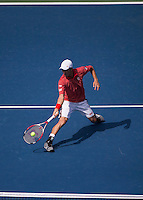 Nishikori Running to Drop Shot  Forehand