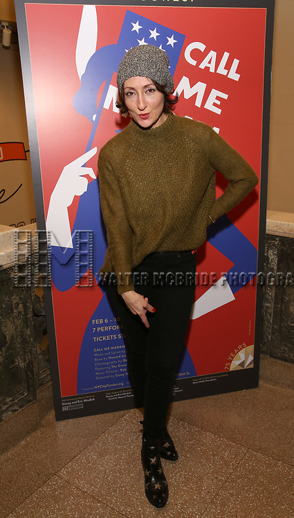 """Carmen Cusack attends the closing Night performance reception for Encores! """"Call Me Madam"""" at City Center on February 10, 2019 in New York City."""