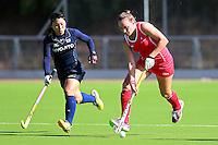 Test Match 2014 Chile vs Japón 3