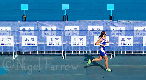 11 SEP 2011 - BEIJING, CHN - Christine Lutsch (GBR) - 2011 ITU World Age Group Olympic Distance Triathlon Championships .(PHOTO (C) NIGEL FARROW)