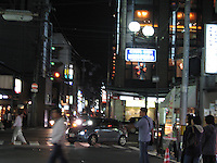 Night in Gion, Kyoto