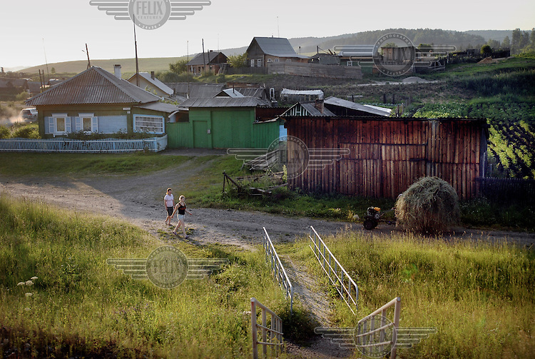 Housing in the countryside on the outskirts of Abakan.