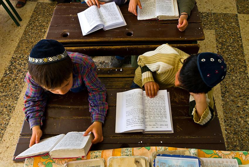 Boys in yeshiva, Djerba Island, Tunisia