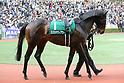 Horse Racing: Kokura Daishoten at Kokura Racecourse