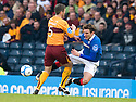 :: NIKICA JELAVIC IS BROUGHT DOWN BY STEPHEN CRAIGAN ::