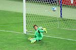 Shusaku Nishikawa (JPN), <br /> SEPTEMBER 1, 2016 - Football / Soccer : <br /> FIFA World Cup Russia 2018 Asian Qualifier <br /> Final Round Group B <br /> between Japan - United Arab Emirates <br /> at Saitama Stadium 2002, Saitama, Japan. <br /> (Photo by YUTAKA/AFLO SPORT)