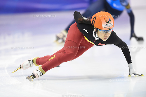 Yu Tong Han (CHN), <br /> FEBRUARY 11, 2015 - Short Track : <br /> 27th Winter Universiade Granada 2015 <br /> Short Track Women's 1500m <br /> at Universiade Igloo, Granada, Spain. <br /> (Photo by AFLO SPORT) [1220]