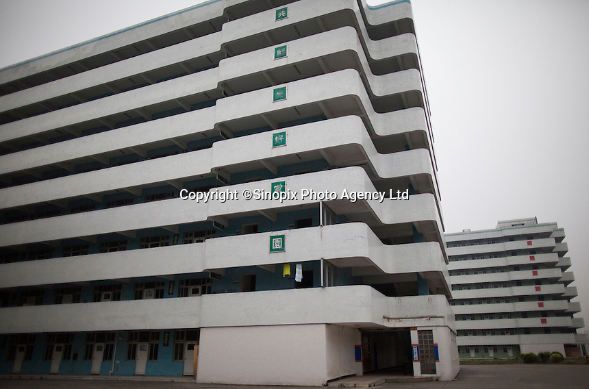 A general view of a Yue Yuen Industrial Holdings Limited factory dormitory building in Dongguan, Guangdong Province, China, 03 March 2015.