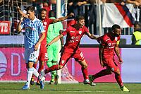 20170917 Calcio Spal Cagliari Serie A