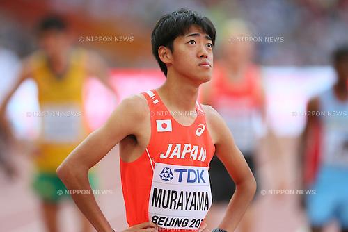Kota Murayama (JPN), AUGUST 26, 2015 - Athletics : 15th IAAF World Championships in Athletics Beijing 2015 Men's 5000m Heats at Beijing National Stadium in Beijing, China. (Photo by YUTAKA/AFLO SPORT)