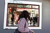 USA, California, San Francisco, NOPA, Helen's Wigs Divisadero Street