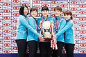 Japan Curling Championship 2019