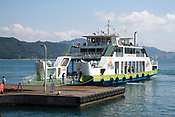 The ferry for Okunoshima, aka Rabbit Island in Hiroshima Prefecture Japan.