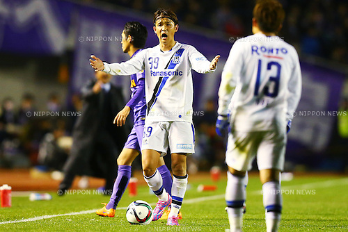 Takashi Usami (Gamba),<br /> DECEMBER 5, 2015 - Football / Soccer : <br /> 2015 J.League Championship Final 2nd leg match<br /> between Sanfrecce Hiroshima - Gamba Osaka<br /> at Hiroshima Big Arch in Hiroshima, Japan.<br /> (Photo by Shingo Ito/AFLO SPORT)