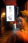 Kyoto, Japan 2006.