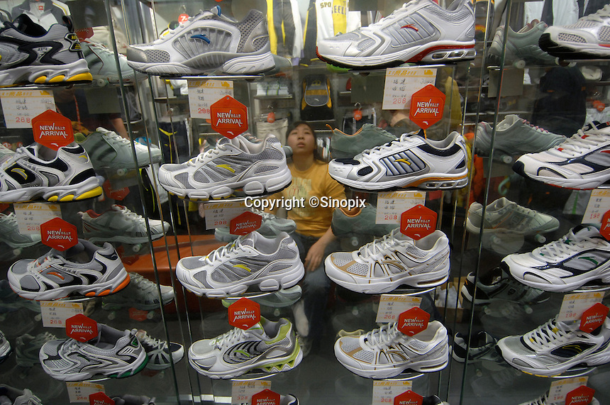 Anta sports shoes are being sold in a sport outlet chain in Guilin, Guangxi Province, China. .02 Mar 2007