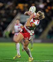 Billy Twelvetrees of Gloucester Rugby catches the ball. Aviva Premiership match, between Northampton Saints and Gloucester Rugby on November 27, 2015 at Franklin's Gardens in Northampton, England. Photo by: Patrick Khachfe / JMP
