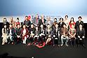 The 26th Tokyo International Film Festival Closing Ceremony Award Winners 2013