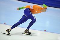 SCHAATSEN: HEERENVEEN: Thialf, Finale World Cup, 04-060311, Simon Kuipers NED, ©foto: Martin de Jong