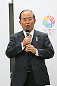 Toshiro Muto, <br /> JANUARY 28, 2014 : <br /> For the first time in the office full-scale operation <br /> of the general Foundation Tokyo Olympic <br /> and Paralympic Games Organizing Committee, <br /> at the Metropolitan Government, <br /> Mr. Yoshiro Mori president, <br /> Toshiro Muto Secretary-General, <br /> Nunomura Deputy Secretary-General, <br /> the organizing committee assigned the 28th schedule staff, <br /> and, to say hello to Tokyo Olympic and Paralympic preparation station staff. <br /> at Tokyo Metropolitan Government Building, Tokyo, Japan. <br /> (Photo by YUTAKA/AFLO SPORT)