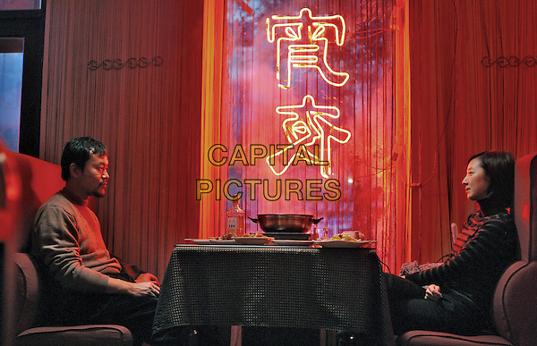 SCENE<br /> in Black Coal, Thin Ice (2014)<br /> (Bai ri yan huo)<br /> *Filmstill - Editorial Use Only*<br /> CAP/NFS<br /> Image supplied by Capital Pictures