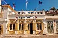 The 1890 Neo Classical pharmacy of Rafalias, Hydra, Greek Saronic Islands.