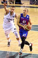 Adrian Gutoaia, Marko Marinovic