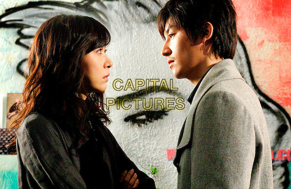 SEONG HYEON-AH & HA JUNG-WOO.in Time (Shi Gan) .**Editorial Use Only**.CAP/FB.Supplied by Capital Pictures