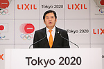 Yoshiaki Fujimori, NOVEMBER 26, 2015 : <br /> LIXIL has Press conference in Tokyo. LIXIL announced that it has entered into a partnership agreement with the Tokyo Organising Committee of the Olympic and Paralympic Games. With this agreement, LIXIL becomes the gold partner. <br /> in Tokyo, Japan. (Photo by Yohei Osada/AFLO SPORT)