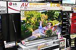 LG Ultra HD 4K 65 inch LCD TV in electronics store Yodobashi Camera, Yodobashi-Akiba in Akihabara, Tokyo, Japan.