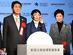 December 11, 2016, Tokyo, Japan - (L-R) Japanese Prime Minister Shinzo Abe, State Minister in charge of Tokyo 2020 Olympics Tamayo Marukawa and Tokyo Governor Yuriko Koike attend the ground breaking ceremony for the new national stadium in Tokyo on Sunday, December 11, 2016.  The new national stadium will be finished in November 2019. (Photo by Yoshio Tsunoda/AFLO) LWX -ytd-