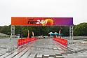 Athletics: IAAF RUN 24:1 Outrun the Sun