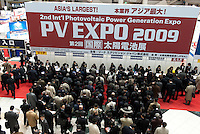 Vistiors at the entrance to PV Expo 2009, Tokyo International Exhibition Center, Tokyo, 26 February 2009.