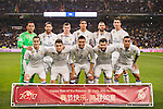 Players of Real Madrid line up and pose for a photo prior to their La Liga match between Real Madrid and Real Sociedad at the Santiago Bernabeu Stadium on 29 January 2017, the second day of the Chinese New Year, in Madrid, Spain. Photo by Diego Gonzalez Souto / Power Sport Images