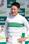 Yuji Hishida, AUGUST 19, 2018 - Horse Racing : Jockey Yuji Hishida after riding Ares Barows to win the TV Nishinippon Corp.Sho Kitakyushu Kinen at Kokura Racecourse in Fukuoka, Japan. (Photo by Eiichi Yamane/AFLO)