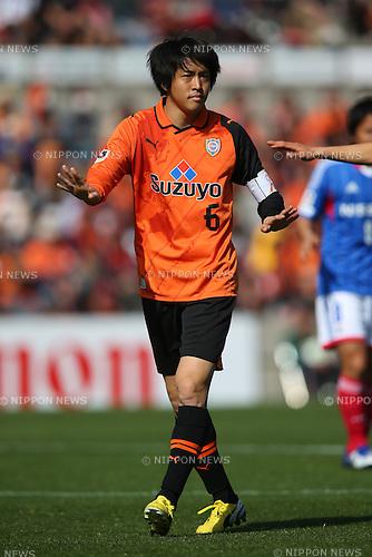 Kota Sugiyama (S-Pulse), .MARCH 9, 2013 - Football /Soccer : .2013 J.LEAGUE Division 1 .between Shimizu S-Pulse 0-5 Yokohama F.Marinos .at IAI Stadium Nihondaira, Shizuoka, Japan. .(Photo by YUTAKA/AFLO SPORT) [1040]