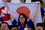 Soccer fans of Japan celebrate their team's winning after the AFC Asian Cup UAE 2019 Group F match between Japan (JPN) and Uzbekistan (UZB) at Khalifa Bin Zayed Stadium on 17 January 2019 in Al Ain, United Arab Emirates. Photo by Marcio Rodrigo Machado / Power Sport Images