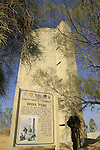Israel, Negev, the water tower of Old Beeri