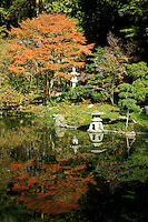 Pond and lanterns in Nitobe Memorial Garden, a traditional Japanese garden at the University of British Columbia, Vancouver, Canada