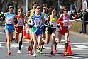 (L to R) Mai Ito, Yoko Miyauchi, Yukiko Akaba, Yoko Shibui, Yoshimi Ozaki, Remi Nakazato (JPN), .MARCH 11, 2012 - Marathon : Nagoya Women's Marathon 2012 Start & Goal at Nagoya Dome, Aichi, Japan. (Photo by Akihiro Sugimoto/AFLO SPORT) [1080]