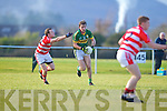 Donnchadh Walsh  Kerry in action against   Cork IT in the semi final of the McGrath Cup at John Mitchells Grounds on Sunday.
