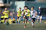 The U-11 Junior Cup Final, part of the The U-12 Junior Cup Final, part of the HKFC Citi Soccer Sevens 2017 on 28 May 2017 at the Hong Kong Football Club, Hong Kong, China. Photo by Marcio Rodrigo Machado / Power Sport Images