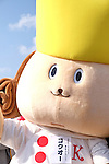 Japanese mascot characters at the Yuru-Kyara Grand Prix on November 6, 2016, in Matsuyama, Japan. Cuddly cute mascots are very popular in Japan and both companies and local authorities use them to promote their products and region. The Yuru-Kyara Grand Prix is an annual event, first held in 2010, that brings together over 1000 mascots from all over the country. Visitors to the event are able to vote for their favourite character and each year a winner is chosen. (Photo by Rod Walters/AFLO)