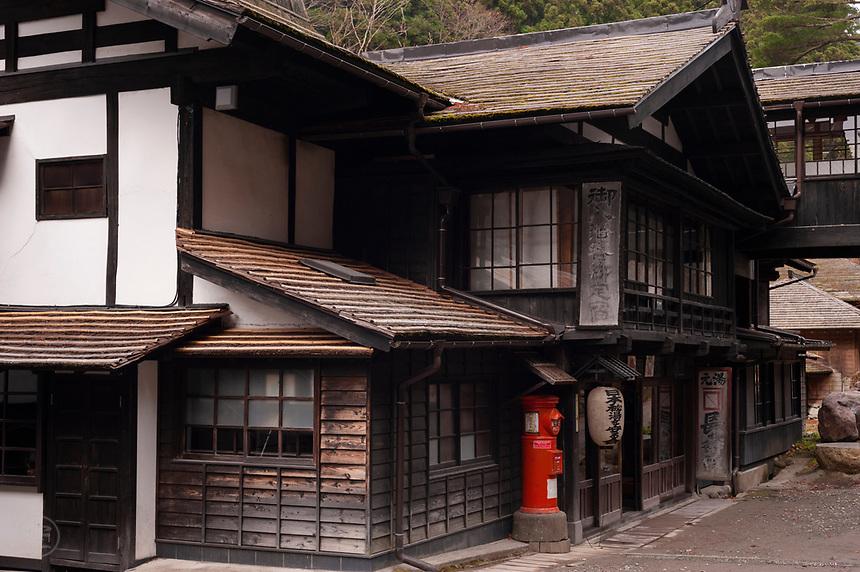Houshi Onsen main building, Gunma, Japan.