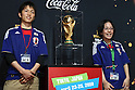 Apr 25, 2010 - Tokyo, Japan - Visitors pose with the World Cup trophy during a one-day special event at Laforet Harajuku in Tokyo, on April 25, 2010. The trophy arrived in Japan on April 23, as part of its 225-day global tour in the lead-up to the finals of the FIFA World Cup football tournament in South Africa.